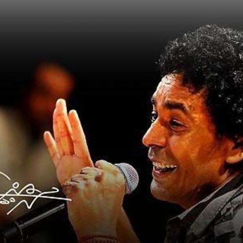 اة يا اسمراني اللون - منير - M Mounir- Ah Ya Asmarany