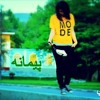 Farukh Ahmadi Paimana New Song 2013 HD