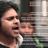 Kaatam Rayuda Song By Powerstar Pawan Kalyan-Attarintiki Daredi