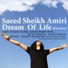 Dream Of Life(Farruca)