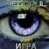 Иgra (Prod.by Negd Pul)
