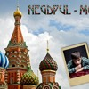 Москва (Prod.by Negd Pul)