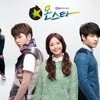 Monstar- All for one ft Min woo