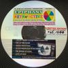 DJ Scrilla vs. Frida - I Know There's Something Going On (2013 Epiphany Club Mix)