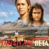 Tanah Air Beta - Indonesia Pusaka
