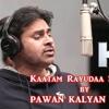 Kaatam Rayuda Mix by dj shashi