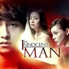 IKAW PALA _Kris Lawrence (THE INNOCENT MAN OST)