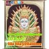 Lila lila Yellamma thalli riba riba mix Dj Raju