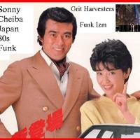 Sonny Cheiba - Japanese 80s Funk