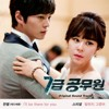 Han Byul (LED Apple) - I`ll Be There For You  [OST 7th Grade Civil Servant]