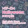 Halloween Music (Royalty Free Audio)