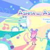 makou - ASHITA NO ASHIOTO Preview