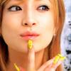 Dearest Ayumi Hamasaki