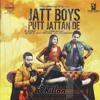 Sippy Gill - Jatti End