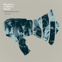 Hackney Colliery Band - All Of The Lights