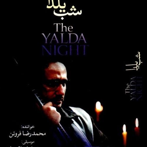 آلبوم موسیقی متن (و دیالوگ) فیلم شب یلدا اثر حمیدرضا یراقچیان با صدای محمدرضا فروتن