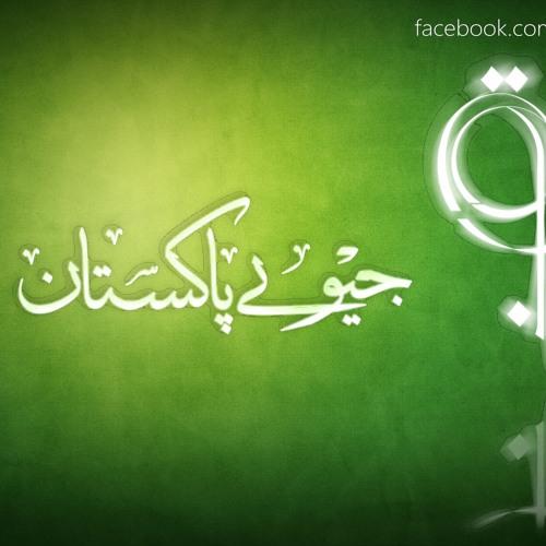 National Anthem of Pakistan by Khumariyaan