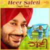 Harbhajan maan-Heer Saleti (haani movie)
