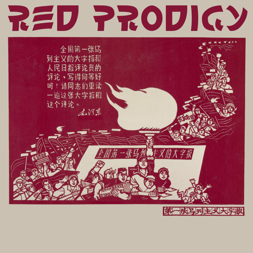 Red Prodigy - I Hate My Job (Clean)
