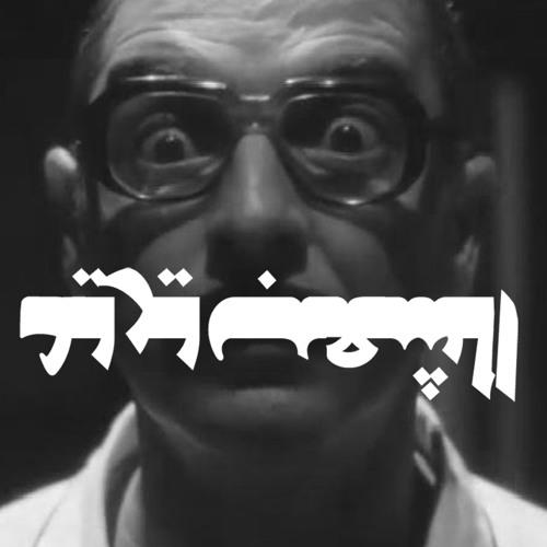 04.المزيج العميق_قدوس