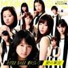 モーニング娘 -『わがまま 気のまま 愛のジョーク』(Morning Musume - [Selfish,easy going,Jokes of love]) ~Onionhouse Mix~