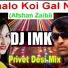 Chlo Koi Gal Nai ;;Ft_Afshan Zaibi (Privet Desi Mix) (Dj ImK Official Mix Full Track Original)