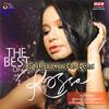 Aku Bersahaja - Rossa feat. Taufik Batisah (2012)