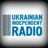 Незалежне Радіо Середа 08.14.2013
