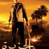 Download موسيقي فيلم الجزيرة -عمر خيرت Mp3