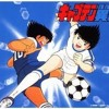 Fuyu no Lion - Captain Tusbasa