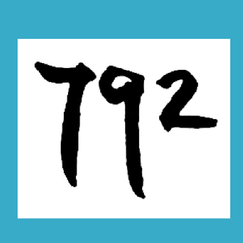 Étude 792: The Piano Cloud FCGAm Challenge