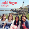 I Can Go In - Joyful Singers with Kimberly Paez