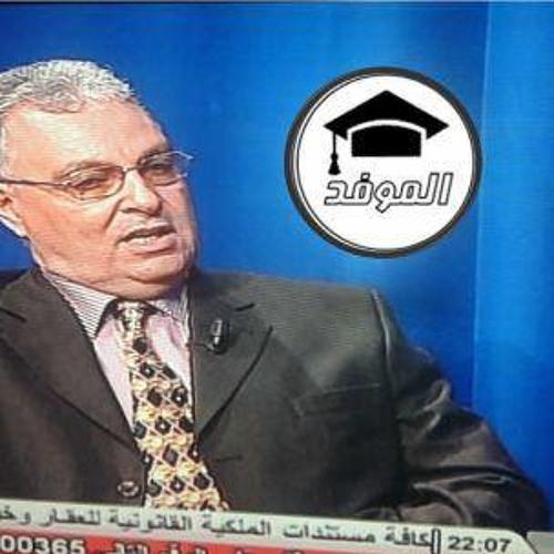 الموفد: لقاء الدكتور الطاهر بن طاهر مع ليبيا الوطنية