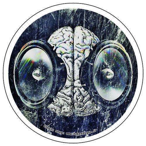 Déja vu (Out now on Neurotrope 025)