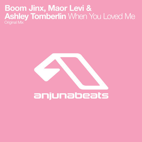 When You Loved Me (Boom Jinx Ambient Mix)