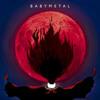 BABYMETAL ヘドバンギャー!! Guitar Cover full ver
