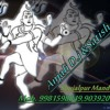 Pike Sankar Ji Booti Anjali D.j Call Me 9981598849,9039201013 Shujalpur Mandi M.p