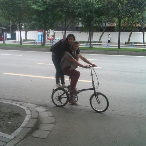 Chengdoo