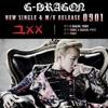 그XX:That XX - G-Dragon (Seran Park)
