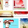 Happy Birthday Indonesia, Selamat Ulang Tahun Indonesia, Indonésie Joyeux Anniversaire