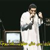 غدًا يومٌ أفضل - مشروع ليلى Ghadan Yawmun Afdal - Mashrou Laila mp3