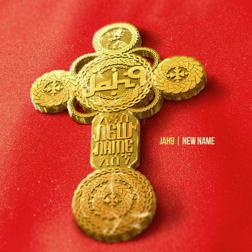Jah9 - Intentions(New Name Album)