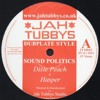 JTS-10''//Sound Politics-Dixie Peach+Part3+2 dubplate mixes !!!!