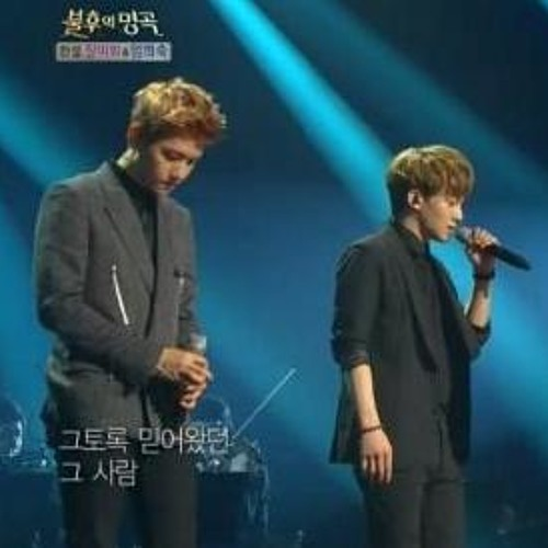 130817 Really I Didnt Know @ Immortal Song