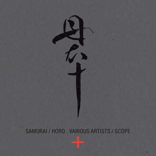 Es.tereo - Ether [Samurai Horo 'Scope' LP]