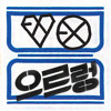 EXO 으르렁 (Growl) Album - Chanyeol's voice only [AUDIO]