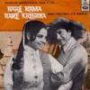 Asha Boshle with R.D. Burman - Dum Maro Dum Live
