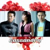Cassandra Band - KAU HARUS TERIMA (cover song ARMADA BAND).mp3