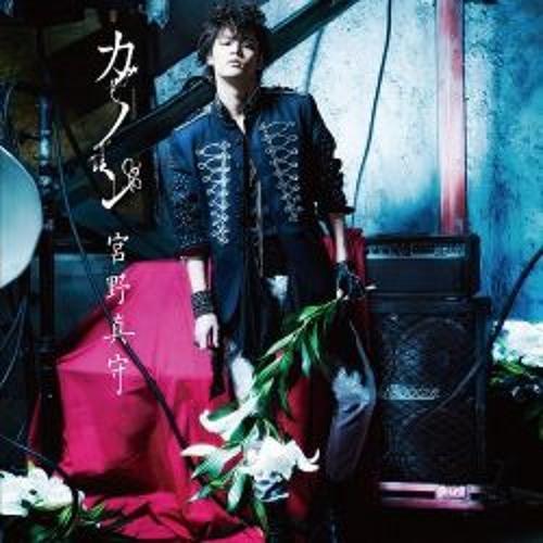 Mamoru Miyano: THANK YOU