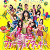 AKB48/JKT48 - Koisuru Fortune Cookies (Guitar Cover)